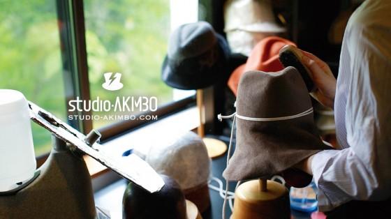 akimbo_profile