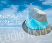 20180606kyoto