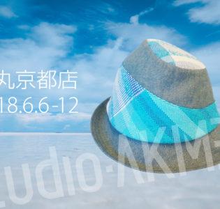 Event : 大丸京都店 1F 初夏の帽子フェア 2018/6/6 – 12