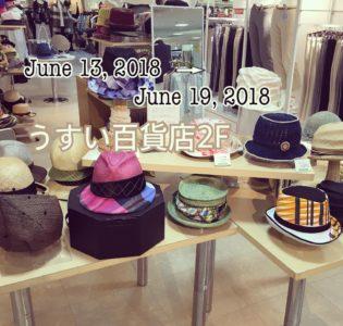 Event : 福島県 うすい百貨店 kittyuna 2018/6/13 – 19