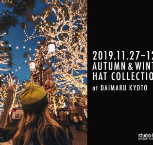 Event : 大丸京都店 1F 秋冬帽子フェア 2019/11/27 – 12/3