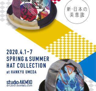 Event : 阪急うめだ本店 AKIMBO帽子フェア 2020/4/1 – 7