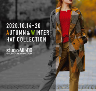 Event : 阪急うめだ本店 AKIMBO帽子フェア 2020/10/14 – 20